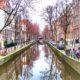 Destination Guide: Amsterdam, The Netherlands